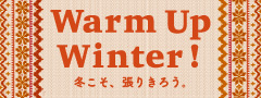 Warm Up Winter!